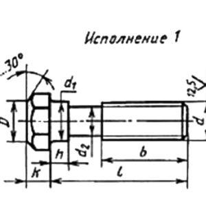 ГОСТ 15590-70 Болты с шестигранной уменьшенной головкой и направляющим подголовком класса точности С.