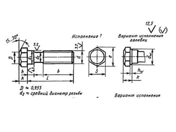 ГОСТ 7811-70 Болты с шестигранной уменьшенной головкой и направляющим подголовком класса точности А.
