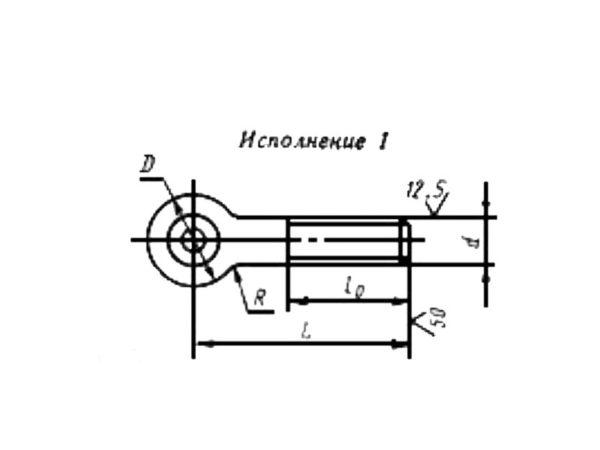 ГОСТ 3033-79 Болты откидные класса точности В и С.