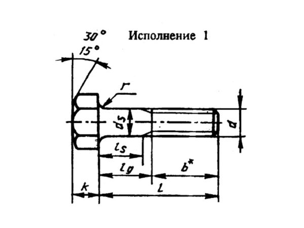 ГОСТ 10602-94 (ИСО 4014-88) Болты с шестигранной головкой с диаметром резьбы свыше 48 мм класса точности В.
