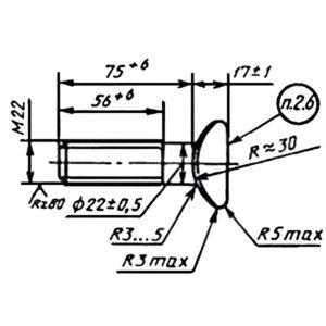 ГОСТ 16016-79 Болты клеммные для рельсовых скреплений железнодорожного пути.