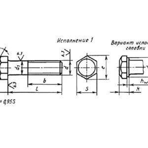 ГОСТ 7796-70 Болты с шестигранной уменьшенной головкой класса точности В.