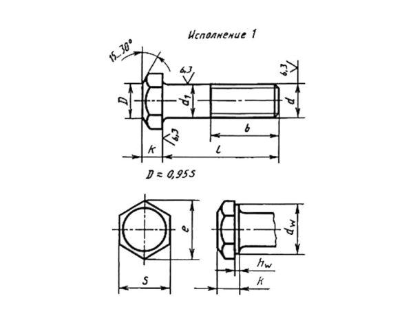 ГОСТ 7798-70 Болты с шестигранной головкой класса точности В.