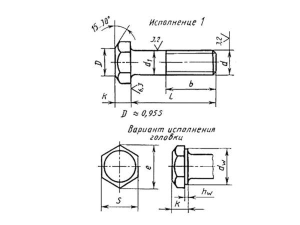 ГОСТ 7805-70 Болты с шестигранной головкой класса точности А.