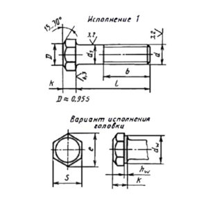 ГОСТ 7808-70 Болты с шестигранной уменьшенной головкой класса точности А.