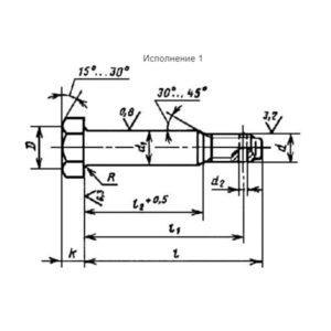 ГОСТ 7817-80 Болты с шестигранной уменьшенной головкой класса точности А для отверстий из-под развертки.