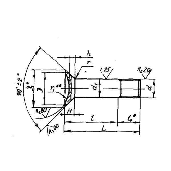 ОСТ 1 31182-80 Болты с потайной головкой углом 90° с полем допуска диаметра стержня h8 и укороченной резьбовой частью. Взамен нормаль 4962А.