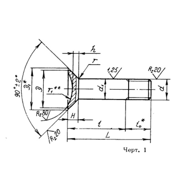 ОСТ 1 31187-80 Болты с потайной головкой углом 90 градусов с полем допуска диаметра стержня f9 и укороченной резьбовой частью. Взамен нормаль 4968А.