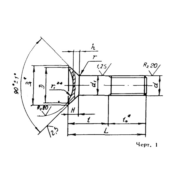 ОСТ 1 31189-80 Болты с потайной головкой углом 90 градусов с полем допуска диаметра стержня р6. Взамен нормаль 5013А.