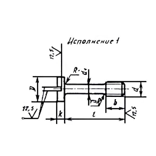 ГОСТ 10336-80 Винты с цилиндрической головкой невыпадающие класса точности В.