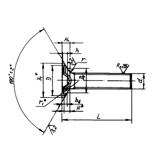 ОСТ 1 31564-80 Винты с полупотайной головкой углом 120 градусов. Взамен нормали 3188А.