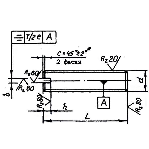 ОСТ 1 31573-80 Винты установочные с плоским концом. Взамен нормали 971А50.