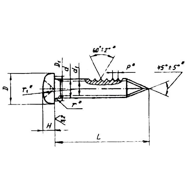 ОСТ 1 31581-91 Винты с цилиндрической головкой самонарезающие.