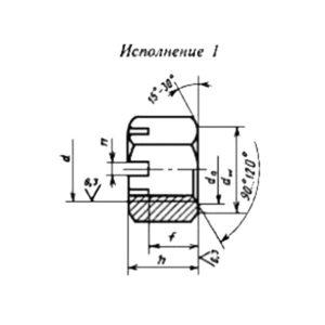 ГОСТ 5918-73 Гайки шестигранные прорезные и корончатые класса точности В.
