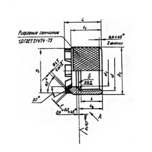 ОСТ 1 10316-72 Гайки накидные круглые.