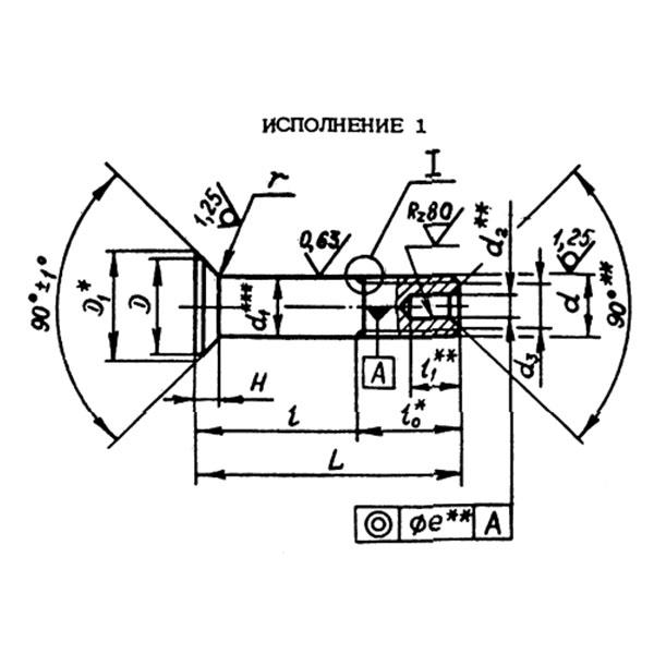 ОСТ 1 31068-86 Болты с уменьшенной потайной головкой углом 890 градусов из титанового сплава для соединений с натягом.