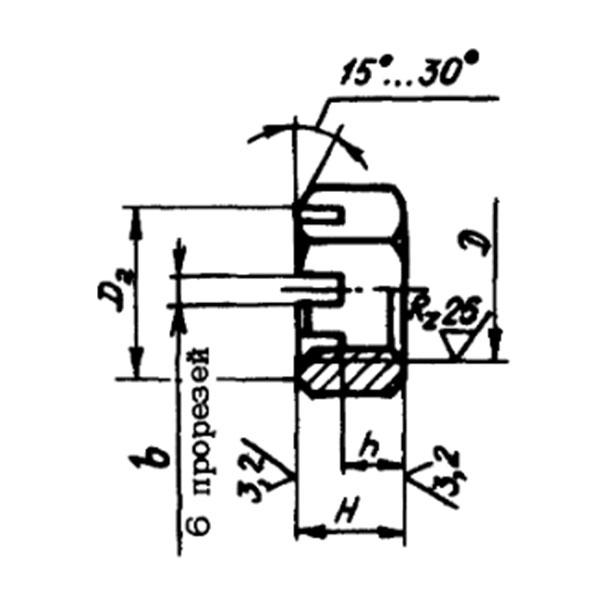 ОСТ 1 10636-72 Гайки шестигранные прорезные.