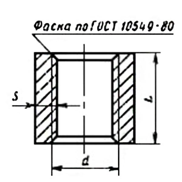 ГОСТ 8966-75 Части соединительные стальные с цилиндрической резьбой для трубопроводов Р=1