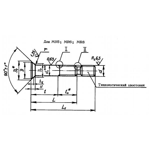 ОСТ 1 31069-86 Болты с уменьшенной потайной головкой углом 90 градусов с технологическим хвостовиком из титанового сплава для соединений с натягом.
