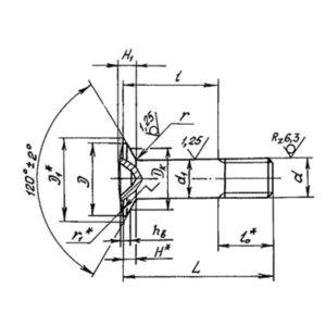 ОСТ 1 10574-72 Болты с полупотайной головкой углом 120 градусов с полем допуска диаметра стержня h9 из титанового сплава.