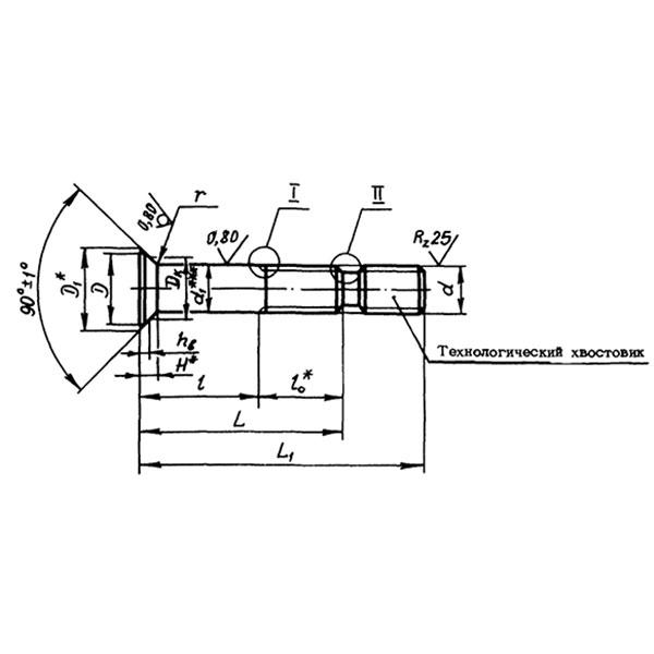 ОСТ 1 31238-85 Болты с уменьшенной потайной головкой углом 90° с технологическим хвостовиком и короткой резьбовой частью для соединений с натягом.