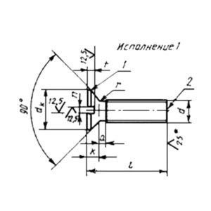 ГОСТ Р 50403-92 (Не действующий) Винты с потайной головкой классов точности А и В.