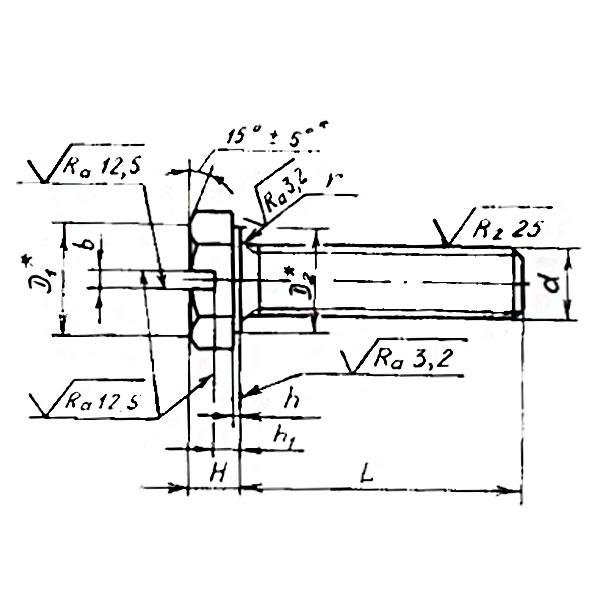 ОСТ 1 31508-80 Винты с шестигранной головкой и щлицем Взамен нормали 3241А.