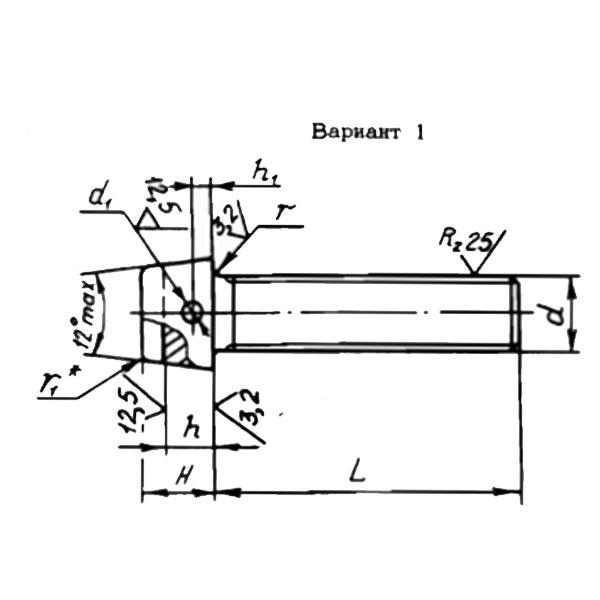 ОСТ 1 31521-80 Винты с цилиндрической головкой и отверстием для контровки в головке Взамен нормали 3162А.