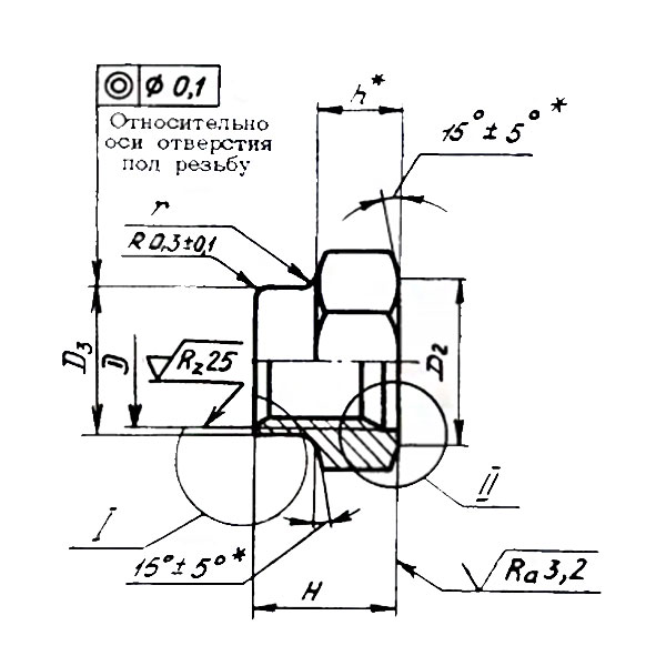 ОСТ 1 11530-74 Гайки шестигранные высокие самоконтрящиеся из титанового сплава.