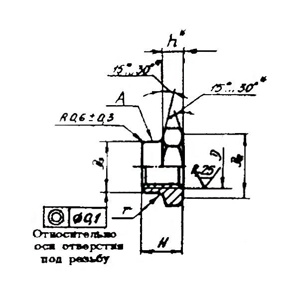 ОСТ 1 33061-80 Гайки шестигранные низкие самоконтрящиеся. Взамен нормали 5976А.