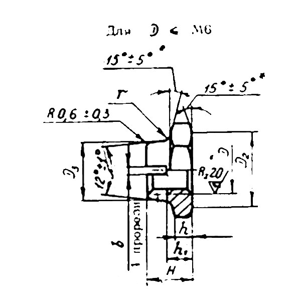 ОСТ 1 33070-80 Гайки шестигранные низкие самоконтрящиеся. Взамен нормали 3359А ант.