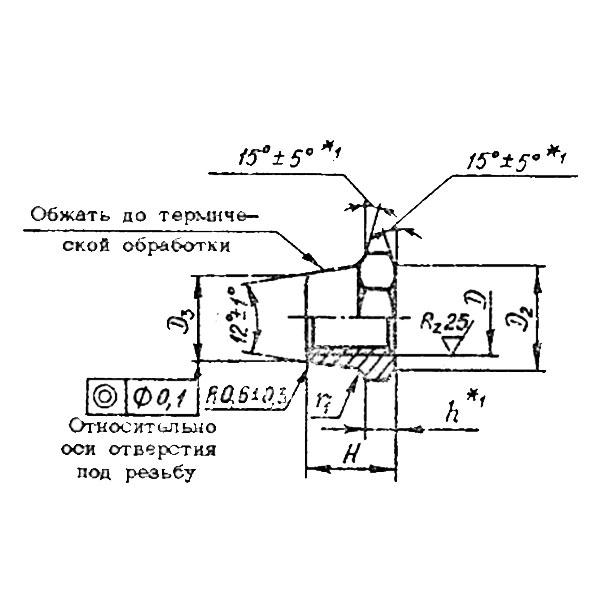 ОСТ 1 33234-89 Гайки шестигранные высокие самоконтрящиеся.