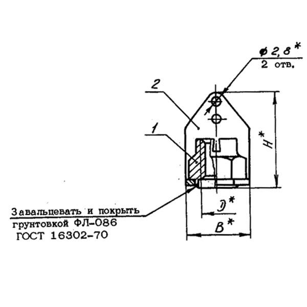 ОСТ 1 37017-80 Гайки самоконтрящиеся на кронштейнах. Взамен нормали 3365А.