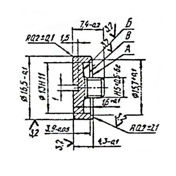 ОСТ 1 10275-84 Винт.