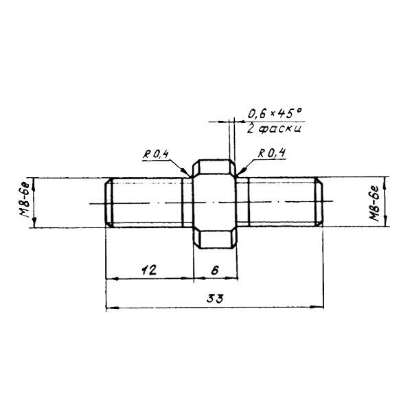 ОСТ 1 14222-82 Винт двойной. Взамен нормали 1910А.