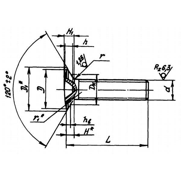 ОСТ 1 10578-72 Винты с полупотайной головкой углом 120 градусов из титанового сплава.