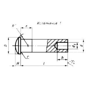 ГОСТ 12641-80 Заклепки полупустотелые с полукруглой головкой