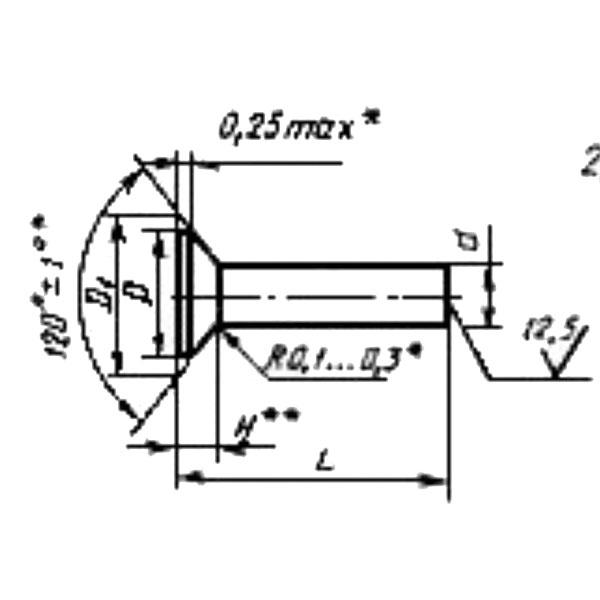 ГОСТ 14799-85 Заклепки с потайной головкой (угол 120°) (повышенной точности)