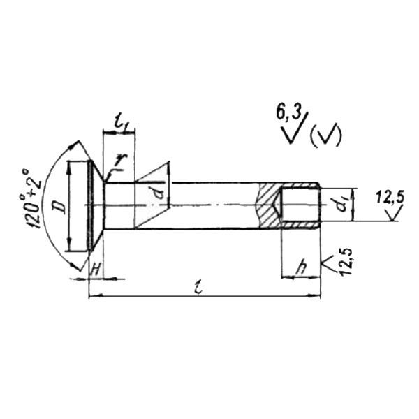 ОСТ 37.001.156-75 Заклепки полупустотелые с потайной низкой головкой нормальной точности