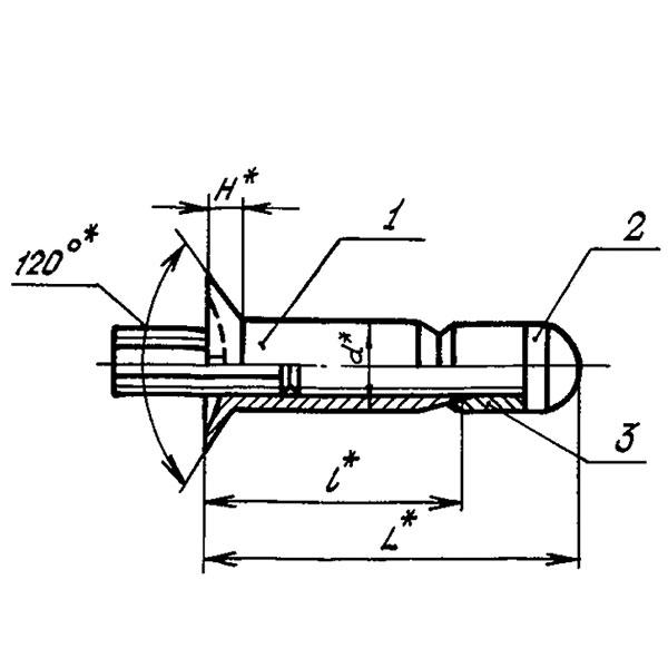 ОСТ 1 11206-73 Заклепки высокого сопротивления срезу с потайной головкой углом 120 градусов из конструкционной стали для одностороннего расклепывания. Взамен нормали 5907А.