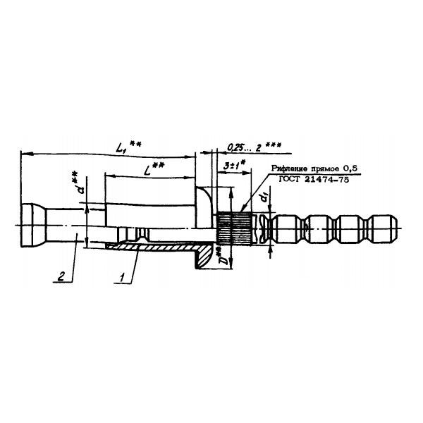 ОСТ 1 10642-72 Заклепки с потайной головкой с углом 120 градусов с сердечником