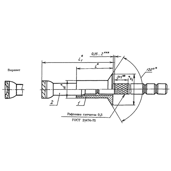 ОСТ 1 11301-74 Заклепки с потайной головкой с углом 120 градусов с сердечником. Взамен нормали 6044А.