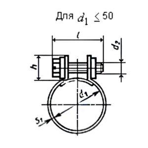 ГОСТ 28191-89 тип 3 Хомуты зажимные для рукавов