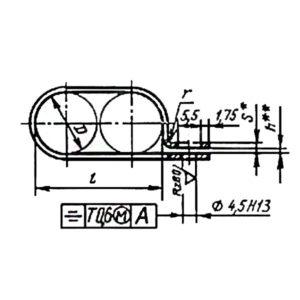 ГОСТ 17679-80 Тип 4 Хомуты облегченные для крепления трубопроводов и кабелей