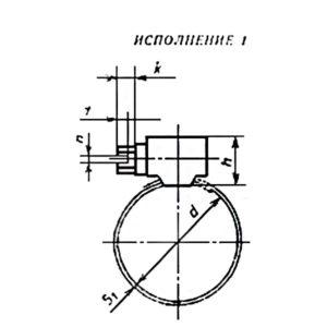 ГОСТ 28191-89 тип 1 Хомуты зажимные для рукавов