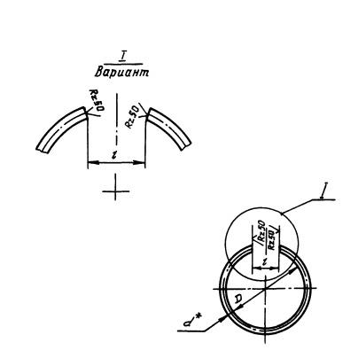 ОСТ 1 10241-71. Кольца пружинные круглые